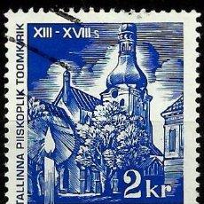 Sellos: ESTONIA 1993- YV 0230. Lote 51761872