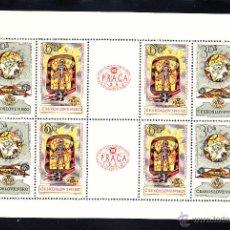 Sellos: CHECOSLOVAQUIA HB 22** - AÑO 1962 - EXPOSICIÓN FILATÉLICA DE PRAGA. Lote 52170489