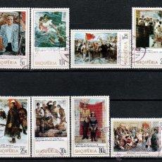 Sellos: ALBANIA. 1975. SERIE: PINTURAS NACIONALES. *,MH. Lote 52406684