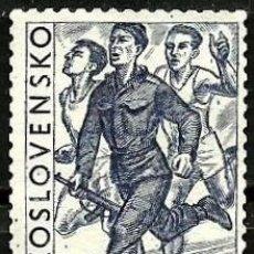 Sellos: CHECOSLOVAQUIA 1962- YV 1229. Lote 53012708