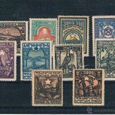 Sellos: ARMENIA. IVERT 134/43*. Lote 53080148