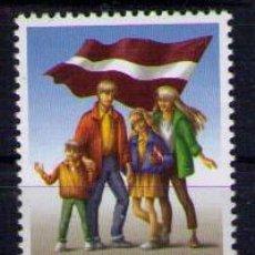 Francobolli: LETONIA 1999 - VIA BALTICA - YVERT Nº 475. Lote 53214480