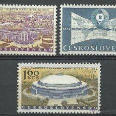 Selos: CHECOSLOVAQUIA - 1959 - SCOTT 927/929 // MICHEL 1146/1148** MNH. Lote 53355540