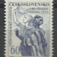 Selos: CHECOSLOVAQUIA - 1955 - SCOTT 706 // MICHEL 920** MNH. Lote 53380729