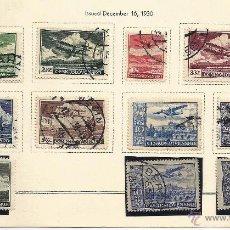 Sellos: CHECOSLOVAQUIA 1930 CORREO AEREO. Lote 54416878