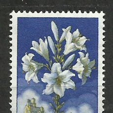 Timbres: SAN MARINO - 1957 - MICHEL 569 // SCOTT 396** MNH. Lote 56122082
