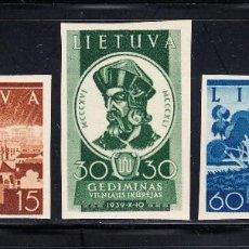 Sellos: LITUANIA 373/75* - SIN DENTAR - AÑO 1939 - ADHESION DEL TERRITORIO DE VILNA. Lote 56145890