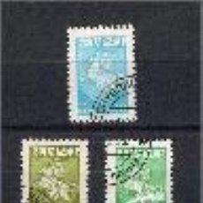 Sellos: ESCUDO HERÁLDICO DE BIELORRUSIA. AÑO 1992. Lote 56173342