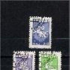Sellos: ESCUDO HERÁLDICO DE BIELORRUSIA. AÑO 1992. Lote 56173378