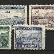 Sellos: ALBANIA 1950 CORREO AEREO. Lote 56487476