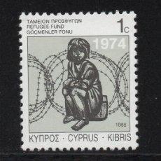 Sellos: CHIPRE 702** - AÑO 1988 - FONDO DE AYUDA PARA LOS REFUGIADOS. Lote 278427253
