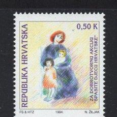 Selos: CROACIA BENEFICENCIA 35** - AÑO 1994 - PROTECCION DE LA INFANCIA. Lote 57051342