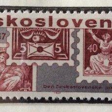 Sellos: SELLOS CHECOSLOVAQUIA 1967. Lote 57095904