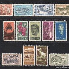 Sellos: CHIPRE 194/206** - AÑO 1962 - ARQUEOLOGIA - MONUMENTOS Y ANTIGÜEDADES. Lote 135823729