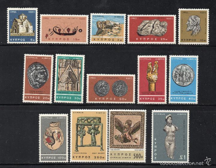 CHIPRE 265/78** - AÑO 1966 - ARQUEOLOGÍA DE CHIPRE (Sellos - Extranjero - Europa - Otros paises)