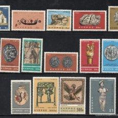 Sellos: CHIPRE 265/78** - AÑO 1966 - ARQUEOLOGÍA DE CHIPRE. Lote 57099751