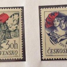 Sellos: SELLOS CHECOSLOVAQUIA 1969. Lote 57120240