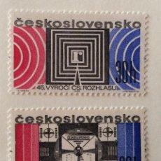 Sellos: SELLOS CHECOSLOVAQUIA 1968. Lote 57121076