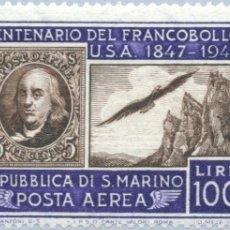 Sellos: SAN MARINO 1947 AEREO IVERT 66 * CENTENARIO DEL SELLO DE ESTADOS UNIDOS - BENJAMIN FRANKLIN. Lote 58405147