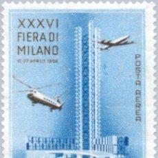 Sellos: SAN MARINO 1958 AEREO IVERT 107 *** FERIA DE MILAN - 10º ANIVERSARIO PARTICIPACIÓN DE SAN MARINO. Lote 58412424