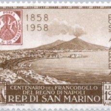 Sellos: SAN MARINO 1958 AEREO IVERT 110 *** CENTENARIO DEL SELLO DE NAPOLES. Lote 58412528
