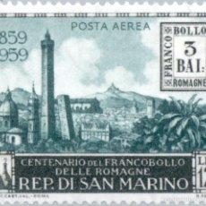 Sellos: SAN MARINO 1959 AEREO IVERT 119 *** CENTENARIO DEL SELLO DE ROMAÑA - MONUMENTOS. Lote 58412824