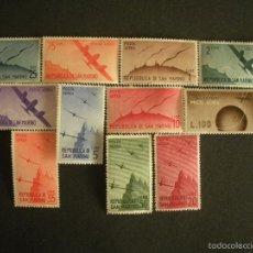 Sellos: SAN MARINO 1946/47 AEREO IVERT 42/52 * AVIONES SOBREVOLANDO SAN MARINO. Lote 58537289