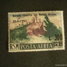 Sellos: SAN MARINO 1951 AEREO IVERT 87 *** JORNADA FILATÉLICA SAN MARINO - RICCIONE - CASTILLO. Lote 58537636