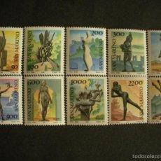 Sellos: SAN MARINO 1987 IVERT 1153/62 *** SERIE BÁSICA - MUSEO EN EL AIRE - ESCULTURAS. Lote 58538096