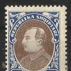 Sellos: ALBANIA 1925 AHMED ZOGON. Lote 58606421