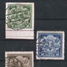 Sellos: LETONIA 1923-25 ESCUDOS. Lote 58680045