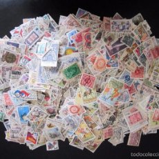 Sellos: 645 SELLOS MATASELLADOS CON GOMA CHECOSLOVAQUIA. Lote 58742023