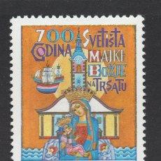 Selos: CROACIA BENEFICENCIA 9** - AÑO 1991 - 7º CENTENARIO DEL SANTUARIO DE LA VIRGEN DE TRSAT. Lote 58773101