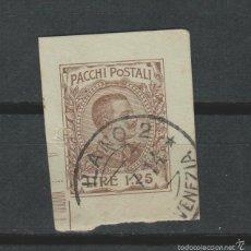 Sellos: LOTE D-SELLOS SELLO DE ENTERO POSTAL BONITO FRANQUEO 1914. Lote 59428790