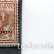 Sellos: SELLOS ANTIGUOS PAISES EXOTICOS DE EUROPA ITALIA CALIMNO . Lote 60066699