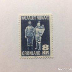 Sellos: GROENLANDIA, 1980 ARTESANÍA YVERT 107**. Lote 62284708