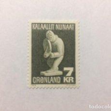 Sellos: GROENLANDIA, 1979 ARTESANÍA YVERT 105**. Lote 62284972