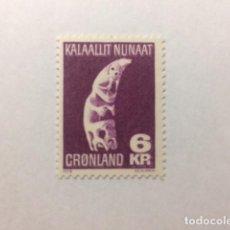 Sellos: GROENLANDIA 1978 ARTESANÍA YVERT 99**. Lote 62285084