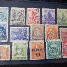 Sellos: SELLOS DE RIJEKA (FIUME), DE ENTRE 1918 Y 1924. Lote 63158832