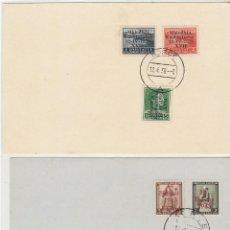 Sellos: ALBANIA : TP. SELLOS 1930 (SOBRECARGADOS). KORCE . Lote 63719527