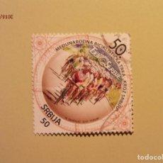 Sellos: VUELTA CICLISTA - SERBIA - TOUR SERBIE. Lote 64482431