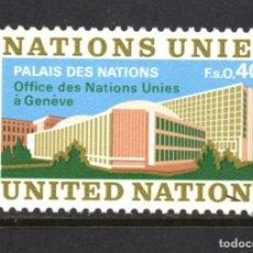 Sellos: NACIONES UNIDAS GINEBRA 22** - AÑO 1972 - PALACIO DE LAS NACIONES, GINEBRA. Lote 66288102