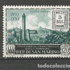 Sellos: SAN MARINO CORREO AEREO YVERT NUM. 119 ** SERIE COMPLETA SIN FIJASELLOS . Lote 70151377