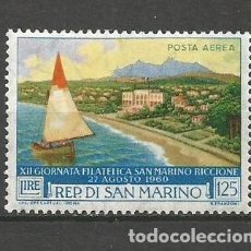 Sellos: SAN MARINO CORREO AEREO YVERT NUM. 126 ** SERIE COMPLETA SIN FIJASELLOS . Lote 70151437