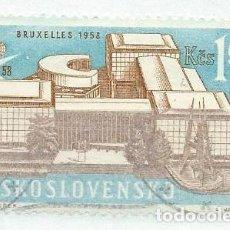 Sellos: CHECOSLOVAQUIA,USADO,1958,EXPOSICIÓN DE BRUSELAS. Lote 70520459