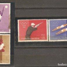 Sellos: SAN MARINO,1960,CAT.YT.121 A 124.. Lote 74756835