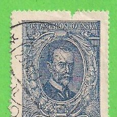 Sellos: CHECOSLOVAQUIA - MICHEL 161A - YVERT 152 - PRESIDENTE MASARYK. (1920).. Lote 74994319