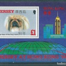 Sellos: JERSEY Nº 638 (YVERT). AÑO 1994.. Lote 75537615