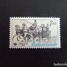 Sellos: CHECOSLOVAQUIA TCHÉCOSLOVAQUIE 1981 MUSEO POSTAL DEL TRANSPORTE YVERT 2427 ** MNH. Lote 76561543