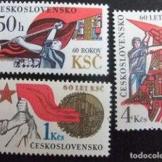 Sellos: CHECOSLOVAQUIA TCHÉCOSLOVAQUIE 1981 60 ANIVERSARIO DEL PARTIDO COMUNISTA YVERT 2436 / 38 ** MNH. Lote 77218085